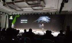 NVIDIA не удалось скрыть подготовку анонса GeForce GTX 1660 Ti