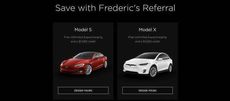 Photo of Tesla прекращает реферальную программу