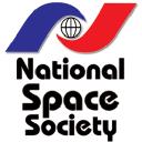 Какой NASA видела жизнь в космосе в 1975 году