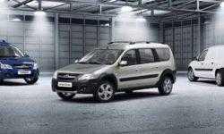 LADA Largus CNG: двухтопливный автомобиль в трёх вариантах исполнения