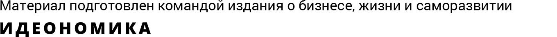 Николай Давыдов: «Проблема современного общества — люди, ненавидящие свою работу»