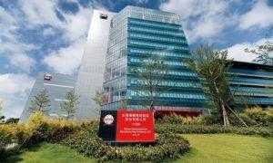 Убытки TSMC после химического загрязнения на производстве оценены в $550 млн