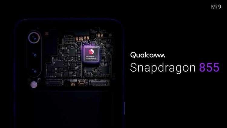 Фото Xiaomi официально подтвердила использование в смартфоне Mi 9 процессора Snapdragon 855