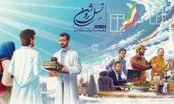 Юбилейные пуски космонавтики Ирана