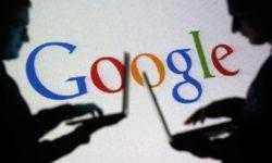 Загадочное устройство Google Rammus «засветилось» в бенчмарке