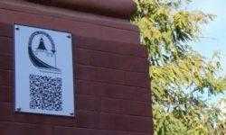 Астрахань избавилась от порнографических QR-кодов