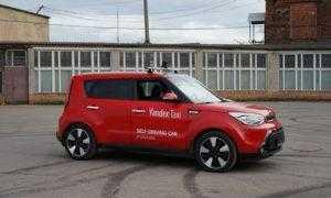 Автопилот «Яндекса» пропишется в автомобилях Hyundai