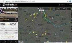 Flightradar24 — как это работает? Часть 2, ADS-B протокол