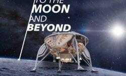 Лунная миссия «Берешит» — восемь вех успеха и 1 миллион долларов от «XPRIZE Foundation» (при условии удачной посадки)