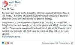 Официальных продаж Redmi Note 7 Pro в России ждать не стоит