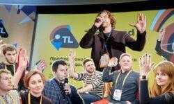 Тимлид под прикрытием: как проходила и чем запомнилась конференция TeamLead Conf 2019 Moscow