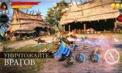 Iron Blade: Легенды Средневековья 2.0.1e (Android)