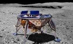 Как израильский модуль «Берешит» может помочь в будущих высадках на Луну