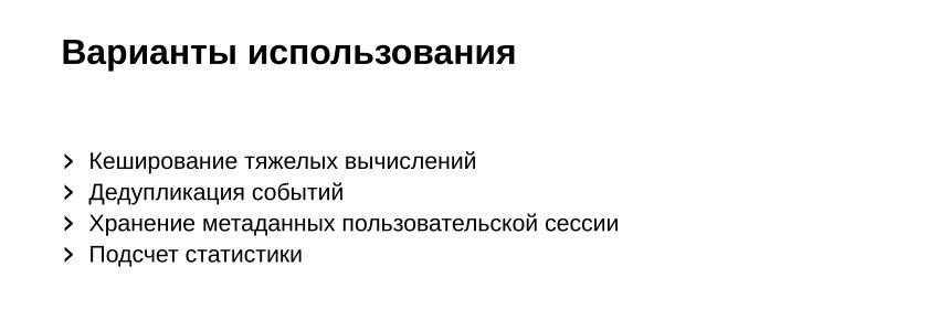 Фото Многопоточные ассоциативные контейнеры в C++. Доклад Яндекса