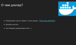 Процесс разработки и тестирования с Docker и Gitlab CI