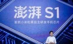 Xiaomi разделила полупроводниковый бизнес на две компании
