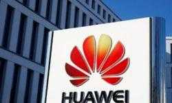 ARM также прекращает сотрудничество с Huawei