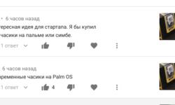 Автор проекта rePalm переписал Palm OS с нуля и планирует превратить её в платформу для смарт-часов