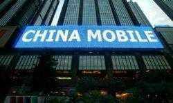 China Mobile обещает в конце июня дешёвый 5G-смартфон