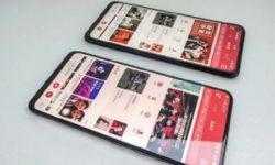 «Дырявый» дисплей и мощная батарея: Vivo представит смартфон Z5x