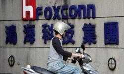 Foxconn может возглавить руководитель подразделения по выпуску чипов