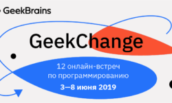 GeekBrains проведет 12 бесплатных онлайн-встреч с экспертами в области программирования