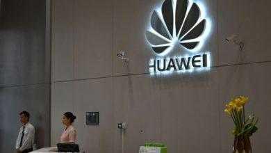 Фото Huawei запретила сотрудникам проводить технические совещания с контактами из США