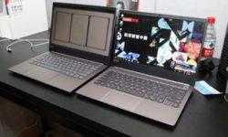 Lenovo готовит новое семейство ноутбуков ThinkBook S