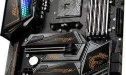 MSI показала в действии интерфейс PCIe 4.0: свыше 5000 Мбайт/с