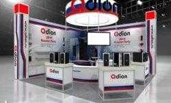 На выставке Computex 2019 будут представлены новинки бренда Qdion