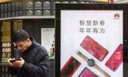После запрета США Huawei ищет финансирование в размере $1 млрд