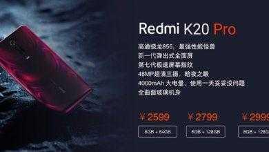 Фото Стали известны цены разных версий Redmi K20 Pro: от $375
