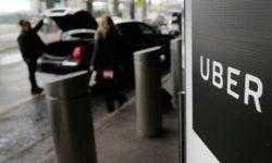 В ходе IPO Uber удалось привлечь $8,1 млрд