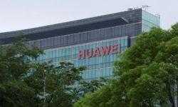 Huawei начала в США судебный процесс, обвинив бывшего сотрудника в краже коммерческих секретов