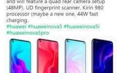 Huawei Nova 5 Pro получит чипсет Kirin 980 и 44-ваттную быструю зарядку
