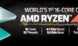 Кажется, AMD собралась анонсировать 16-ядерный Ryzen 9 3950X