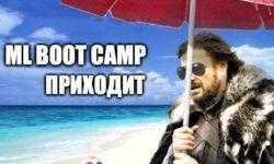 Краудсорсинг в ML Boot Camp. Считаем mIOU без картинок для новой задачи от Одноклассников