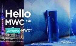 На выставке MWC 2019 в Шанхае представят смартфон Motorola P50