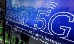 Названы первые города России, в которых появятся коммерческие 5G-сети