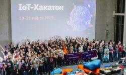 Несем IoT в массы: результаты первого IoT-хакатона от GeekBrains и Ростелекома