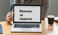 Новости недели: нейросеть и отфотошопленные снимки, рост акций «Яндекса», Huawei требует за патенты $1 млрд