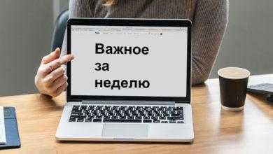 Фото Новости недели: Raspberry Pi 4 в продаже, интернет на ЕГЭ, Роскомнадзор и VPN-сервисы, нейросеть раздевает людей