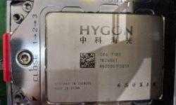 Прервать сотрудничество AMD с китайцами американские власти хотели очень давно