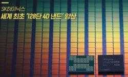 Рывок SK Hynix: начато массовое производство первой в мире 128-слойной 1-Тбит 3D NAND