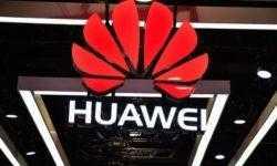 Сайт TENAA полностью раскрыл спецификации смартфона Huawei Nova 5i