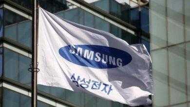 Фото Samsung приписывают намерение выпустить складной смартфон с 6,7″ дисплеем