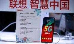 Смартфон Lenovo Z6 Pro 5G представлен официально
