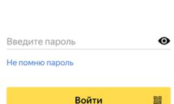 Спорное новшество от Яндекса — вход в аккаунт через письмо
