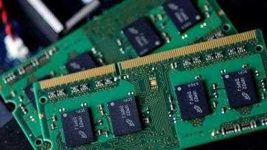 Фото В конце года китайский производитель ChangXin Memory начнёт выпускать 8-Гбит чипы LPDDR4