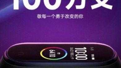 Фото За восемь дней Xiaomi продала более 1 млн фитнес-браслетов Mi Band 4